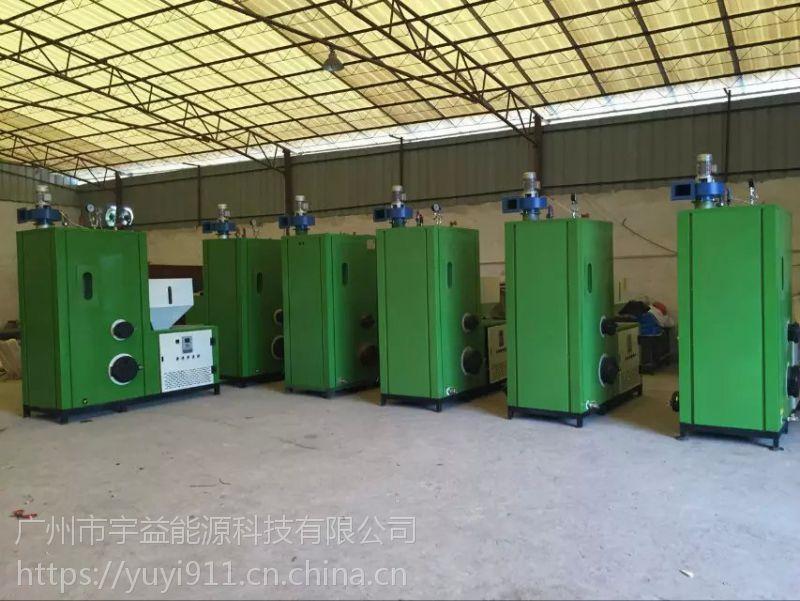 蒸酒酿酒专用生物质节能蒸汽发生器 500kg立式全自动 免年检