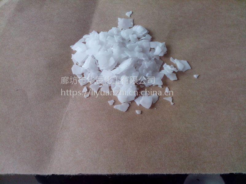 河北氢氧化钠-化工原材料片碱-99氢氧化钠安次报价/图片