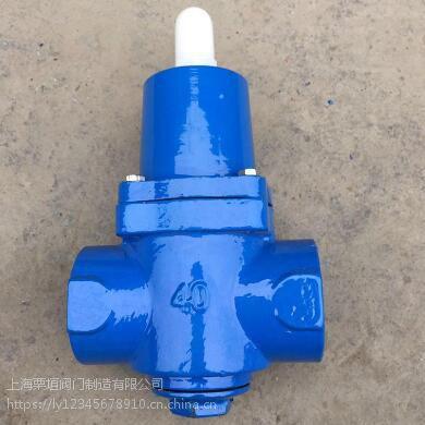 Y110X/Y116X丝扣可调式减压阀稳压阀