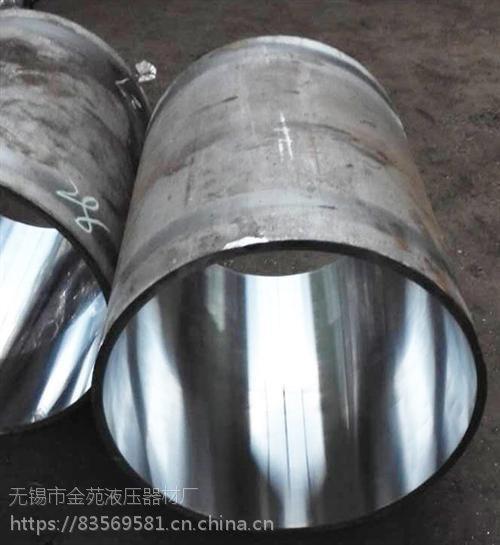 扬州精密油缸筒_无锡市金苑液压器材厂(图)_供应精密油缸筒