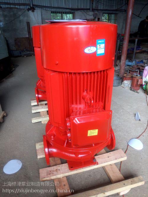 重庆消防泵哪家好XBD4/10-HY成都消防设备总代理XBD5/10-HL自动喷淋泵