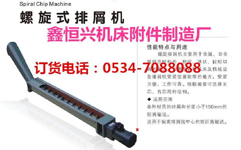http://himg.china.cn/0/4_872_233944_800_498.jpg
