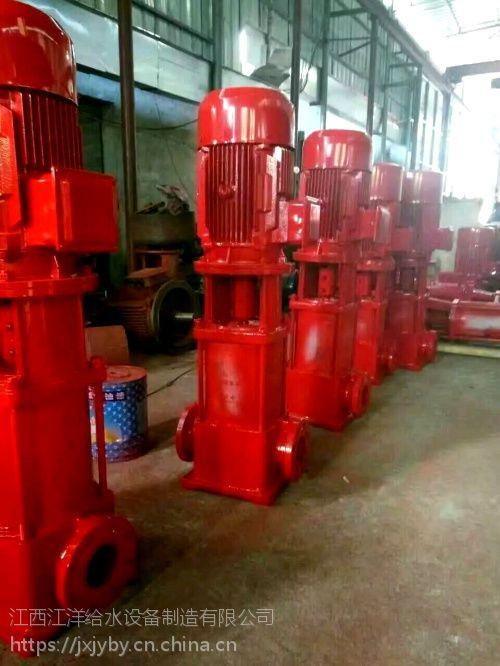 实力源头生产厂家XBD3/5-HY恒压切线消防泵消火栓泵喷淋泵
