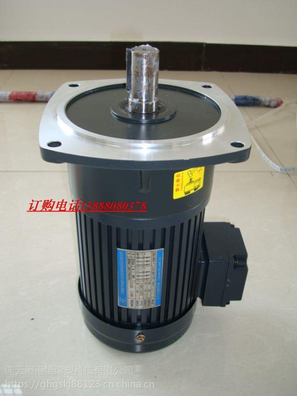 民用电 搅拌 0.37KW减速电机 带衬塑搅拌杆叶片 耐强酸碱 耐腐蚀