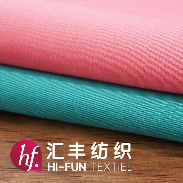 扬州工装面料|绿色大方|布面匀整