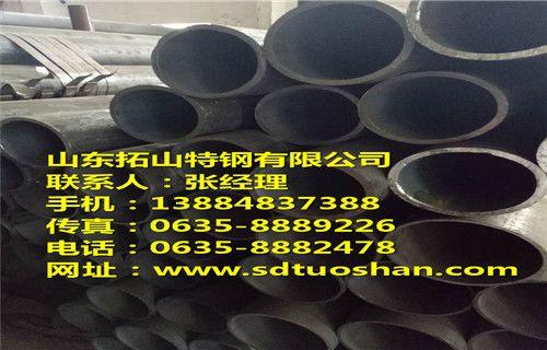 http://himg.china.cn/0/4_872_237370_500_320.jpg