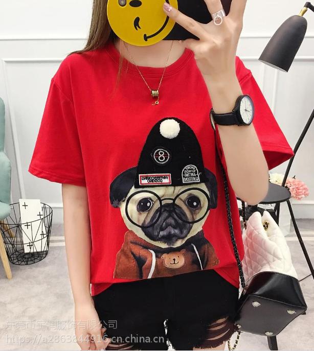 安徽蚌埠女装T恤夏季短袖韩版时尚服装库存T恤清货纯棉短袖清货