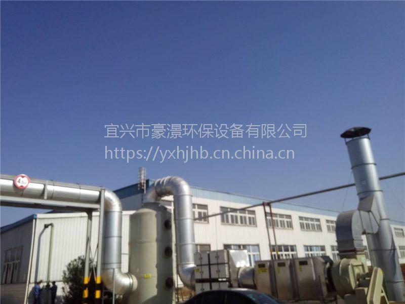 喷漆房废气处理设备 有机废气除臭设备厂家