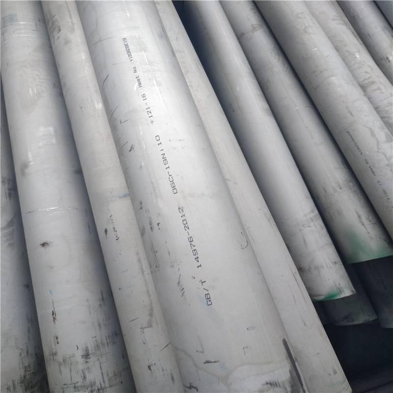 山东273*25_GB/T14976-2102_316L工业不锈钢无缝管厂家