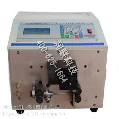 南安全自动电脑剥皮机 全自动电脑剥皮机YH-600批发代理