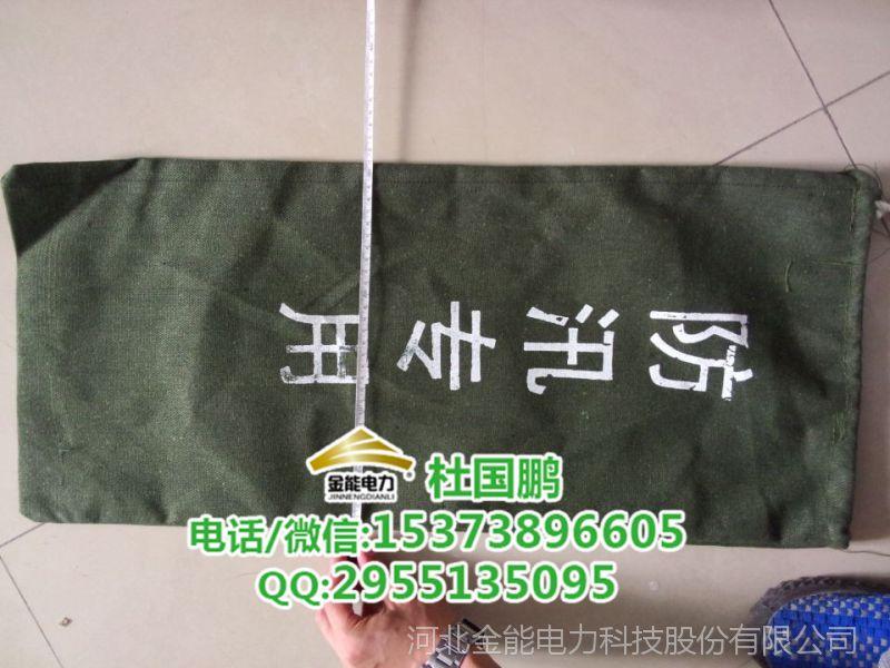 防汛沙袋价格 厂家直销有现货 来单咨询免费送货