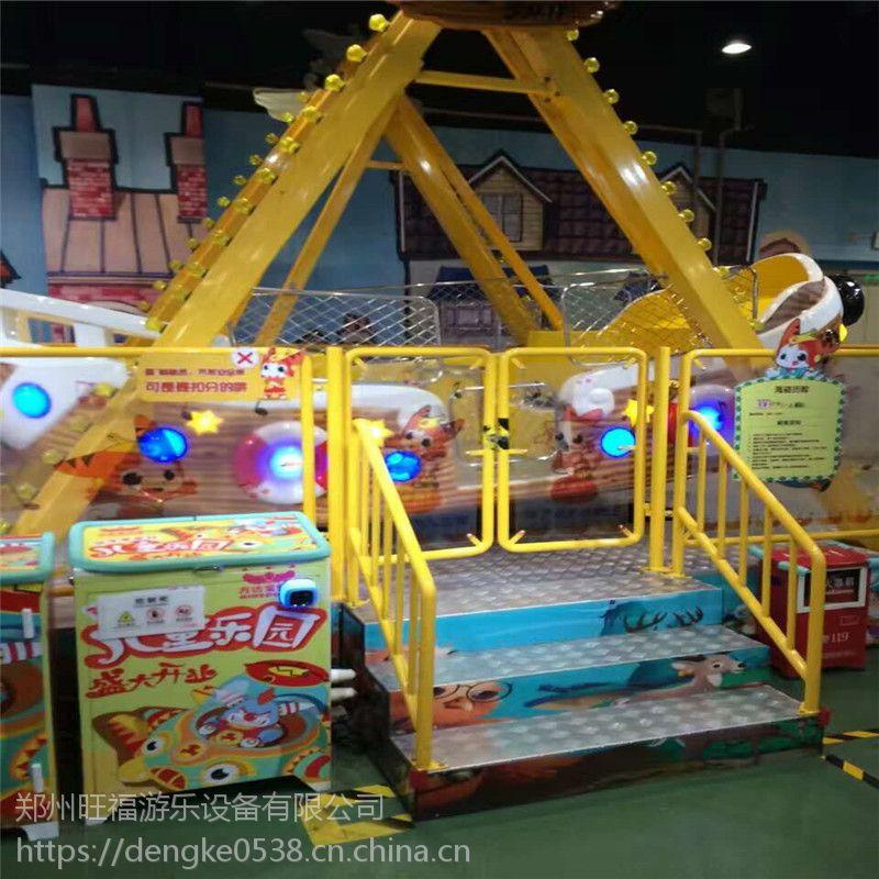 和田客户迷你摇摆船电动玩具可移动冰雪世界海盗船室外商场儿童弯月飘船