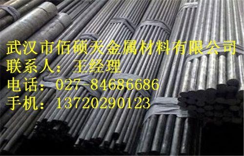 http://himg.china.cn/0/4_872_243476_500_320.jpg