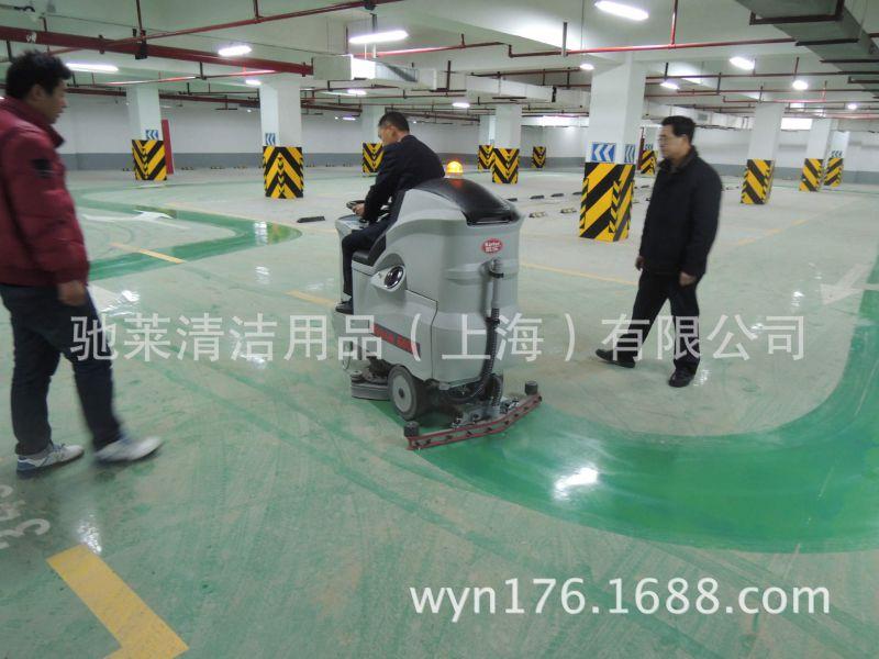 驾驶式洗地机价格 工厂车间用全自动洗地机,擦地机 厂家直销图片