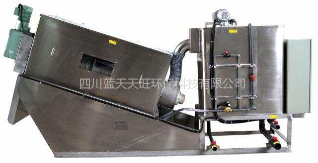 四川省蓝天天旺移动式叠螺机污水处理器价格合理欢迎选购