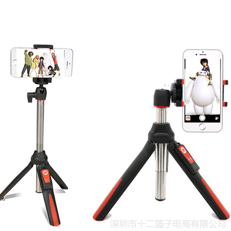 百诺蓝牙自拍杆手机三脚架oppo华为vivo苹果6s通用拍照神器多功能