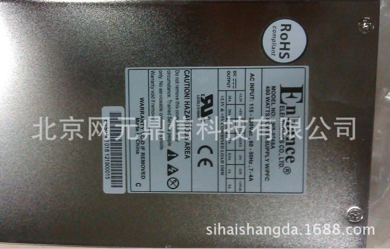 ENS 0748 480W电源