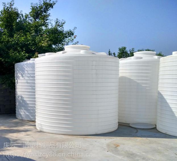 10吨塑料桶生产厂家 一诺耐酸碱10吨塑料化工桶