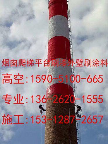 佛坪县烟筒画图专业从事砖烟囱新建