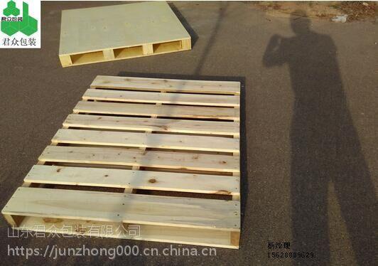 山东木托盘,东营胶合板托盘,出口熏蒸木托盘厂家定做价格