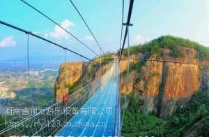 高空玻璃吊桥造价 河南润发游乐 专业吊桥供应商
