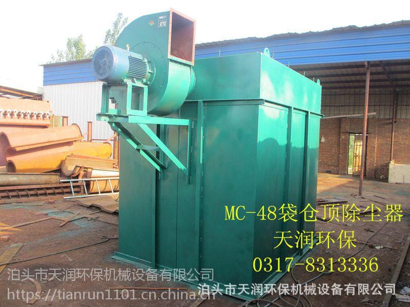 杭州MC-120型脉冲除尘器诚信卖家 脉冲除尘器用途