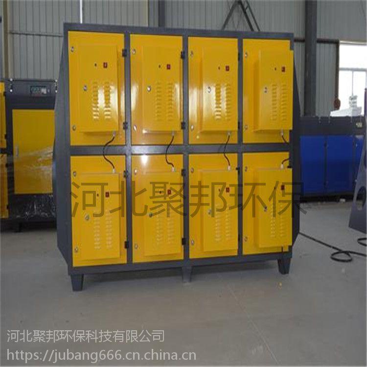 光氧设备厂家批发A旱烟净化器A工业焊接净化设备