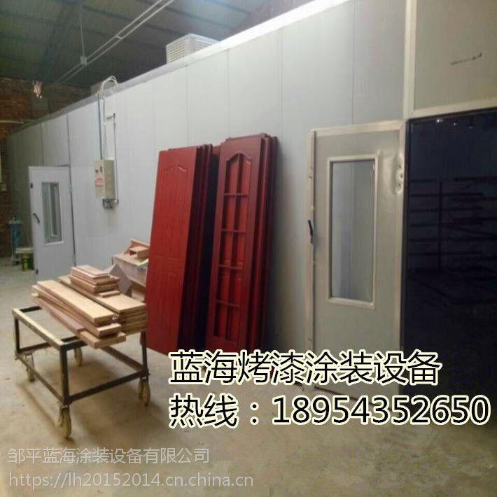 家具喷烤漆房无泵水幕光氧催化设蓝海定制厂家保质保量