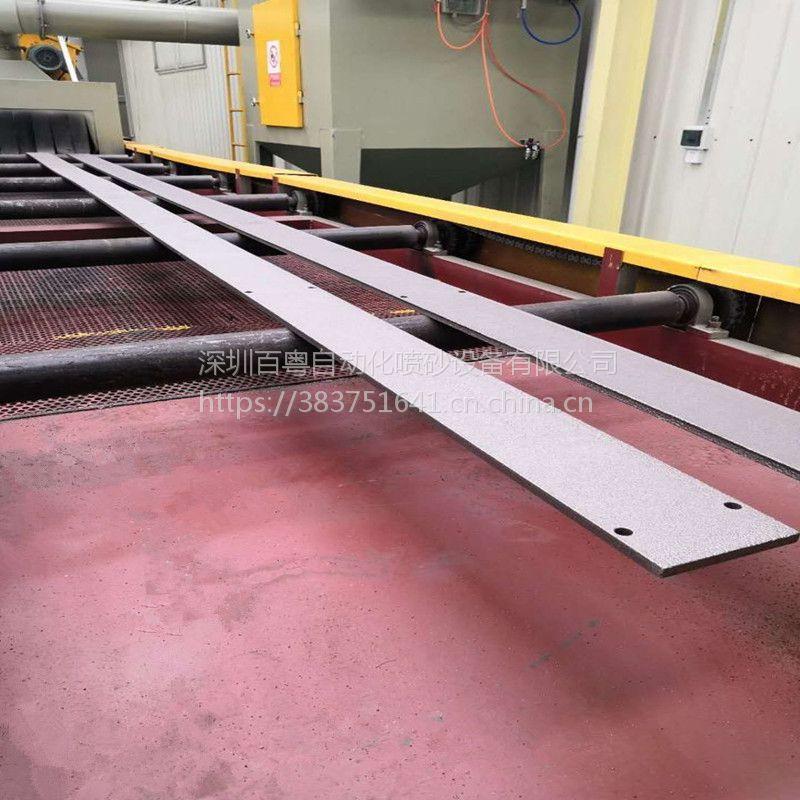 深圳大型抛丸机厂家深圳钢板专业通过式抛丸机品牌