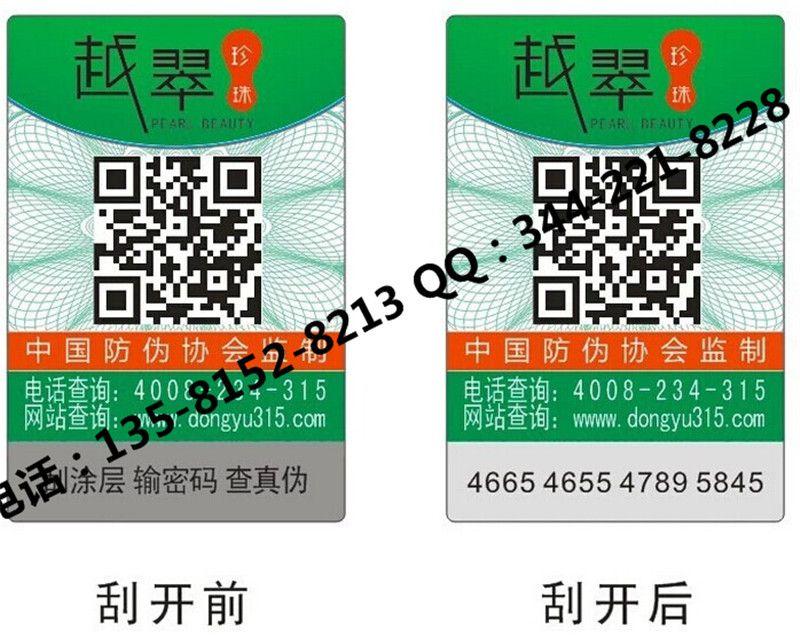 http://himg.china.cn/0/4_873_240894_800_637.jpg