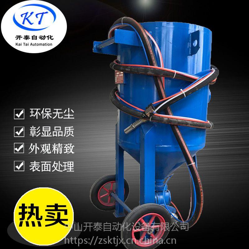 惠州喷砂厂家 4710小型喷砂机移动喷砂灌 适用于户外作业