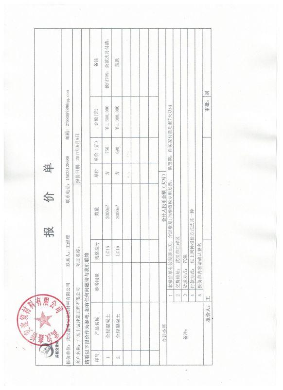 吉安县指定灌浆料低价格供应