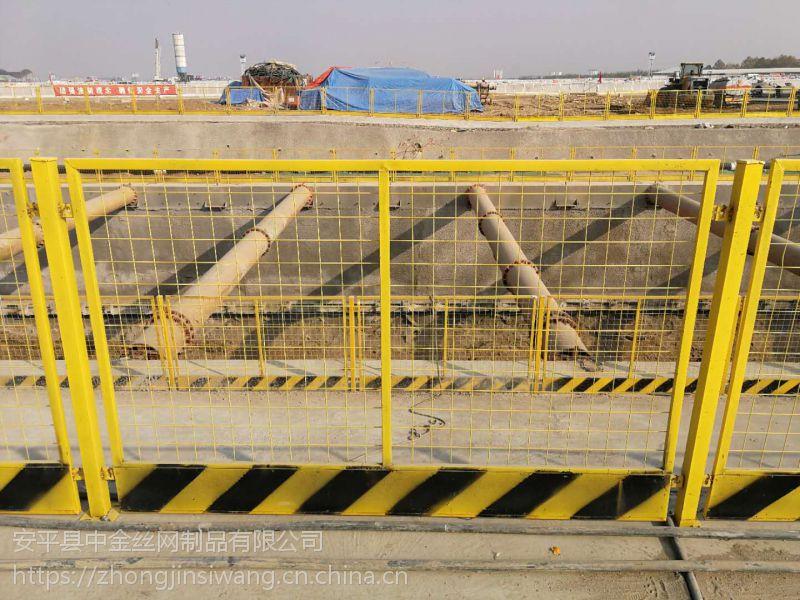 基坑护栏@安平临边防护栏1.2*2米喷塑黄色@钢材安平基坑安全防护栏生产厂家