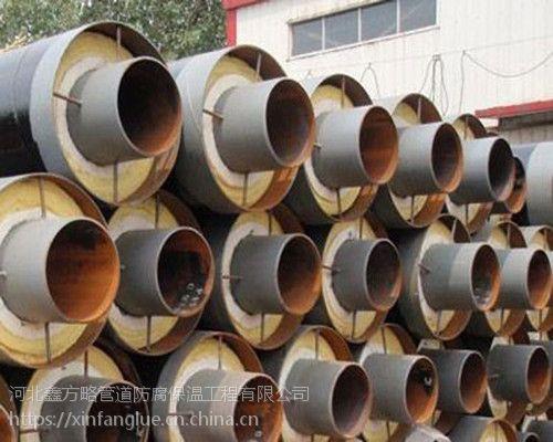 鑫方略DN200内滑动钢套钢保温管材质Q235