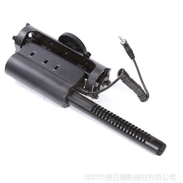 佳能尼康单反相机麦克风外接话筒 专业外置录音采访 枪式麦克风