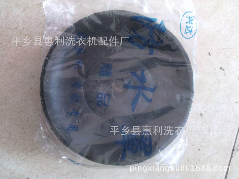 厂家供货:洗衣机电机铁风叶图片