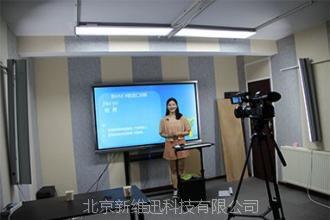 供应学校培训机构录课室【高清、虚拟、触摸屏】多个种类可选