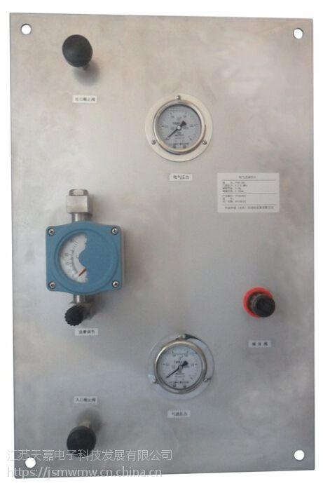 JSJA-TQ吹气式液位计/变送器