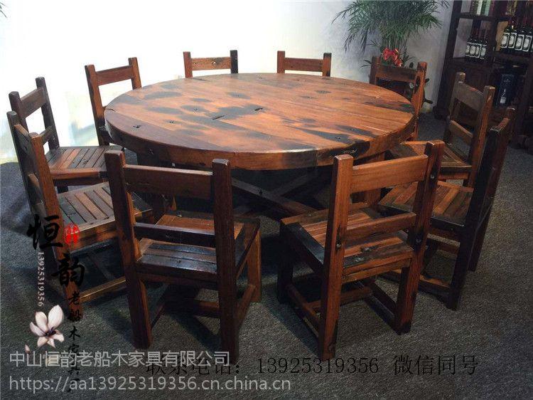 船木餐厅家具餐台、餐椅。餐台7件套组合,奉化餐台,红坤老料
