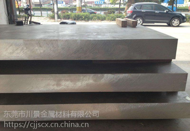 国标5754铝板 5754铝板价格多少