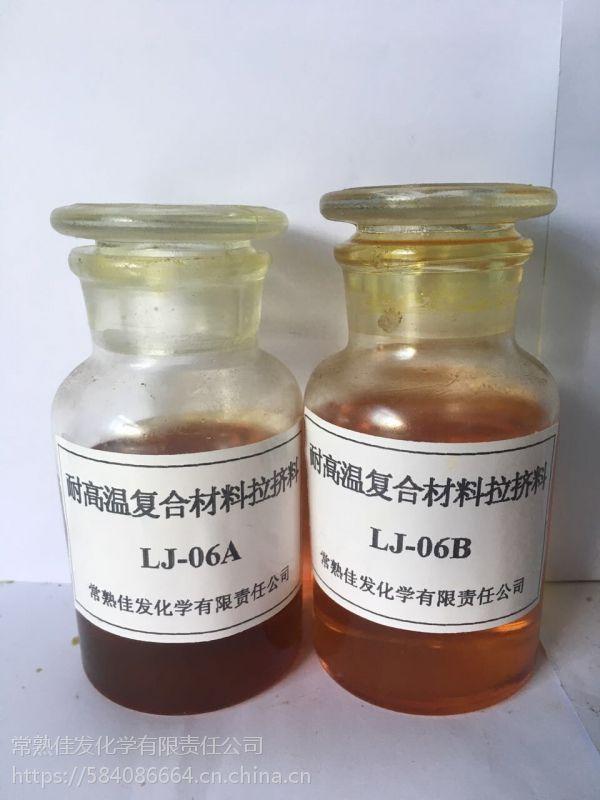 耐高温复合材料拉挤专用环氧树脂配套料