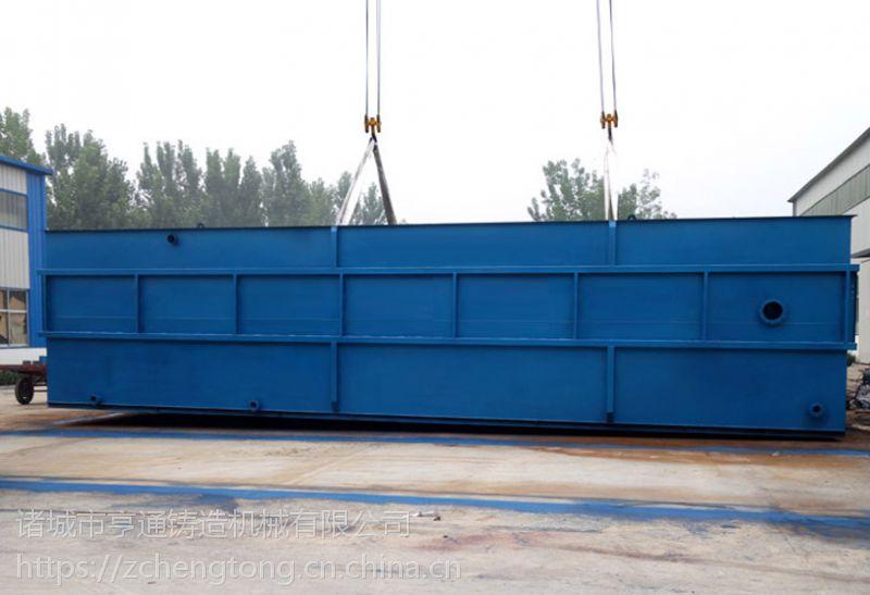 气浮机 涡 凹气浮机 炼油污水处理设备