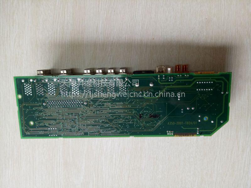 发那科主轴控制板A20B-2001-0820刚性双面电路板铜基板现货特价