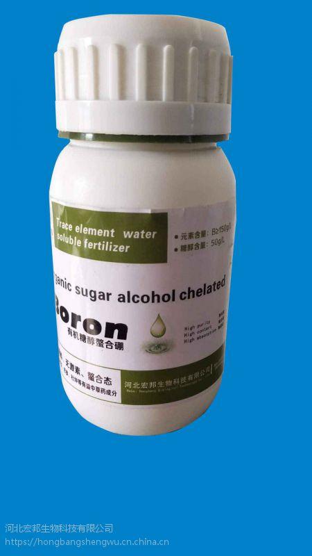 有机螯合糖醇硼肥 叶面肥 硼肥