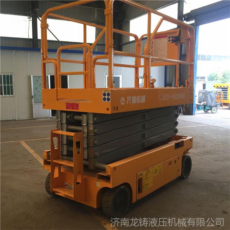 荆门12米全自动升降车 剪叉自行式液压升降作业平台供货商