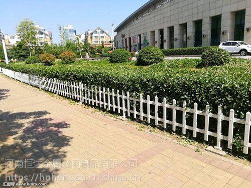 新乡草坪护栏 塑钢草坪围栏生产厂家