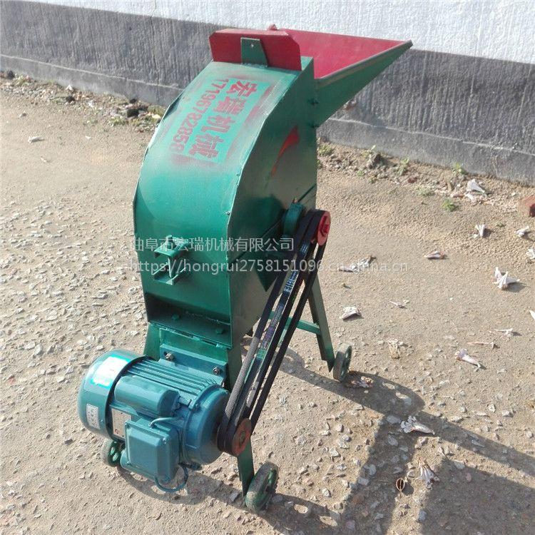 锤片粉碎机的厂家宏瑞直销粉碎机特价