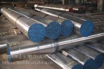 45MN2合金结构钢