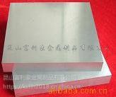 供应现货【1135】铝板含量、铝棒成分