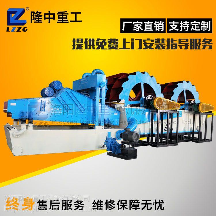 山东砂石厂配置细砂回收机 上海细沙回收机规格 环保型双轮洗砂机